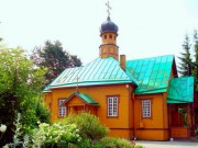 Церковь Николая Чудотворца - Рудамина - Литва - Прочие страны