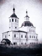 Демьянское. Успения Пресвятой Богородицы, церковь