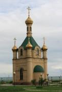 Церковь Георгия Победоносца - Ульяновка - Минераловодский район - Ставропольский край