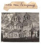 Швянчёнис. Троицы Живоначальной, церковь
