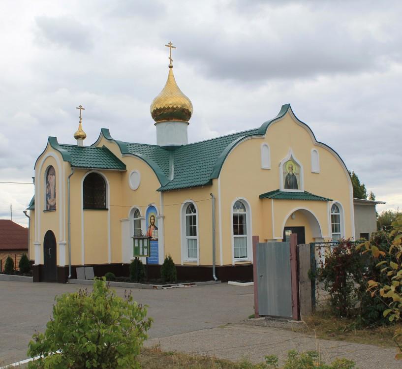 Церковь Сергия Радонежского, Саловка