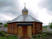 Церковь Анастасии Узорешительницы - Бира - Облученский район - Еврейская автономная область
