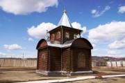 Церковь Симеона Богоприимца при ФКУ ИК 10 - Будукан - Облученский район - Еврейская автономная область