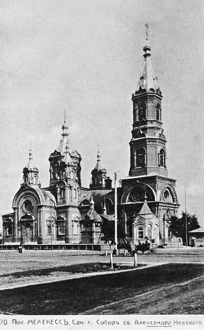 Собор Александра Невского, Димитровград