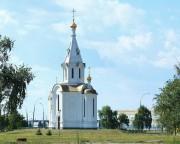 Домовая церковь Михаила Архангела при АО «АВТОВАЗ» - Тольятти - г. Тольятти - Самарская область
