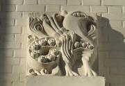 Церковь Всех Святых, в земле Российской просиявших - Тольятти - г. Тольятти - Самарская область