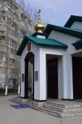 Церковь Иоанна Кронштадтского - Тольятти - г. Тольятти - Самарская область