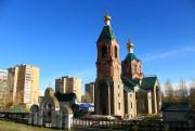 Церковь Тихона, Патриарха Всероссийского - Тольятти - г. Тольятти - Самарская область