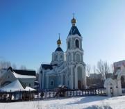Тольятти. Тихона, Патриарха Всероссийского, церковь