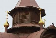 Церковь Владимирской иконы Божией Матери - Жигулёвск - Ставропольский район и г. Жигулёвск - Самарская область
