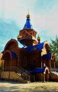 Церковь Успения Пресвятой Богородицы - Портпосёлок - г. Тольятти - Самарская область