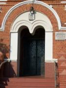 Церковь Николая Чудотворца - Осиново - Воловский район - Тульская область