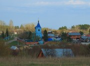 Церковь Троицы Живоначальной - Ташла - Ставропольский район и г. Жигулёвск - Самарская область