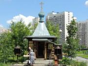 Часовня Марии Магдалины - Москва - Юго-Восточный административный округ (ЮВАО) - г. Москва