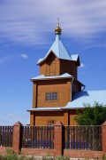 Церковь Введения во храм Пресвятой Богородицы - Большая Рязань - Ставропольский район и г. Жигулёвск - Самарская область
