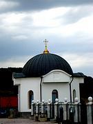 Ессентуки. Георгиевский женский монастырь. Водосвятная часовня