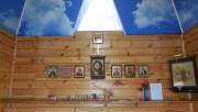 Часовня Ксении Петербургской - Шуйская Чупа - Прионежский район - Республика Карелия