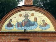 Церковь Димитрия Солунского - Талицы - Пушкинский район и г. Королёв - Московская область