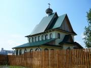Церковь Николая Чудотворца - Первоуральск - Первоуральский район - Свердловская область