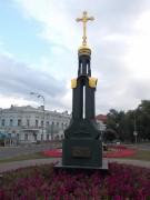 Ульяновск. Часовня-памятник в честь 2000-летия Христианства и утраченных храмов Симбирска
