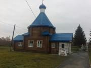 Левжа. Николая Чудотворца, церковь