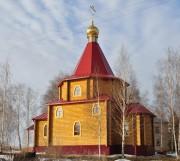 Церковь Александра Невского - Александровка - Лямбирский район - Республика Мордовия
