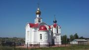 Кирюшкино. Александра Невского, церковь