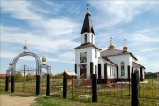 Церковь Богоявления Господня - Плешаново - Красногвардейский район - Оренбургская область