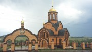 Аксенкино. Димитрия Солунского, церковь