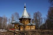 Церковь Спаса Нерукотворного Образа - Телепнево - Вяземский район - Смоленская область