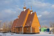 Церковь Иоанна Кронштадтского - Северка - г. Екатеринбург - Свердловская область