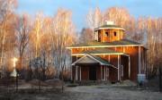 Церковь Петра и Павла - Редькино - г. Бор - Нижегородская область