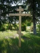 Большая Рига. Троицы Живоначальной, церковь