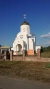 Церковь Всех Святых, в земле Российской просиявших - Игоревская - Холм-Жирковский район - Смоленская область