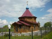 Петрово. Казанской иконы Божией Матери, церковь