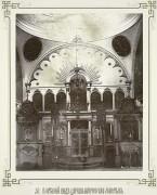 Онуфриевский Яблочинский монастырь - Яблечна - Люблинское воеводство - Польша