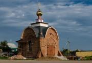 Часовня Тихона Калужского - Ипатово - Катайский район - Курганская область