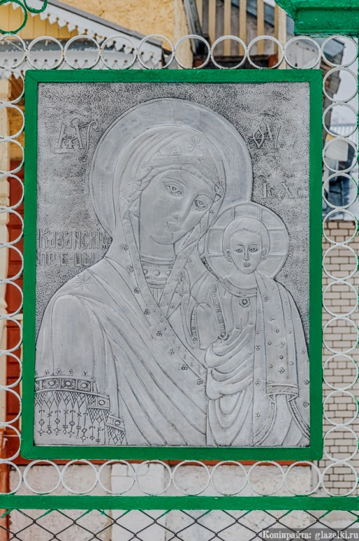 Церковь Николая Чудотворца, Кожласола