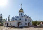 Астрахань. Феодора Ушакова, церковь