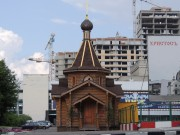 Церковь Кирилла и Мефодия - Южнопортовый - Юго-Восточный административный округ (ЮВАО) - г. Москва