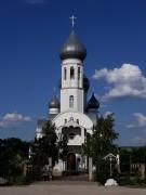 Светлый. Димитрия Солунского, церковь
