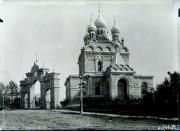Церковь Владимира равноапостольного - Нарва-Йыэсуу - Ида-Вирумаа - Эстония