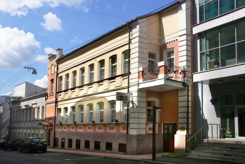 Моленная Николая Чудотворца в доме Исаакия Носова, Москва
