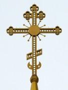 Церковь Иверской иконы Божией Матери - Москва - Западный административный округ (ЗАО) - г. Москва