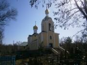 Луганск. Всех Святых, церковь