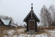 Селище. Новомучеников и исповедников Церкви Русской, часовня