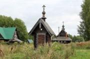 Часовня Новомучеников и исповедников Церкви Русской - Селище - Калязинский район - Тверская область