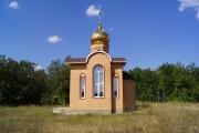 Часовня Николая Чудотворца - Федеральная автотрасса М-5, 1270-й км - Северный район - Оренбургская область
