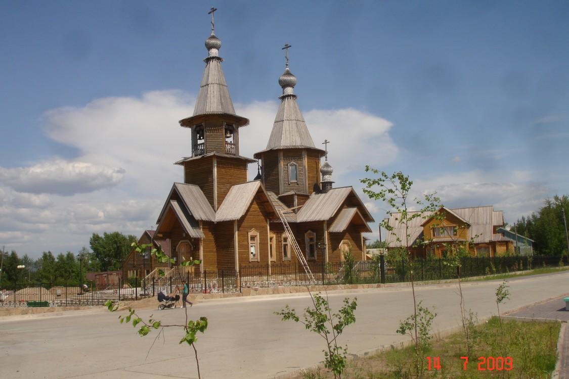 Церковь Иннокентия, митрополита Московского, Ленск