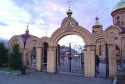Церковь Матроны Московской - Майорское - Сакмарский район - Оренбургская область